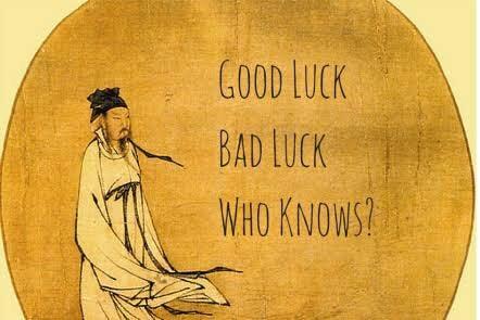 不運と幸運は同じものの記事より