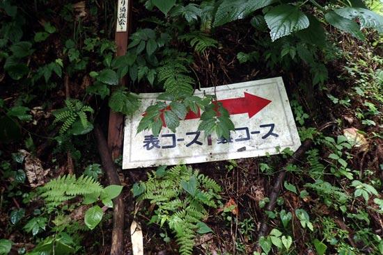 小野城【2】