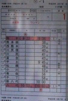 https://stat.ameba.jp/user_images/20191104/11/yunoka584/c8/4c/j/o0226033414631203360.jpg