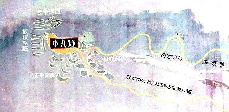 小野城【図2】