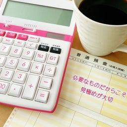 画像 起業塾とホームページ制作、合わせて〇〇万円!勇気、いるよね。 の記事より