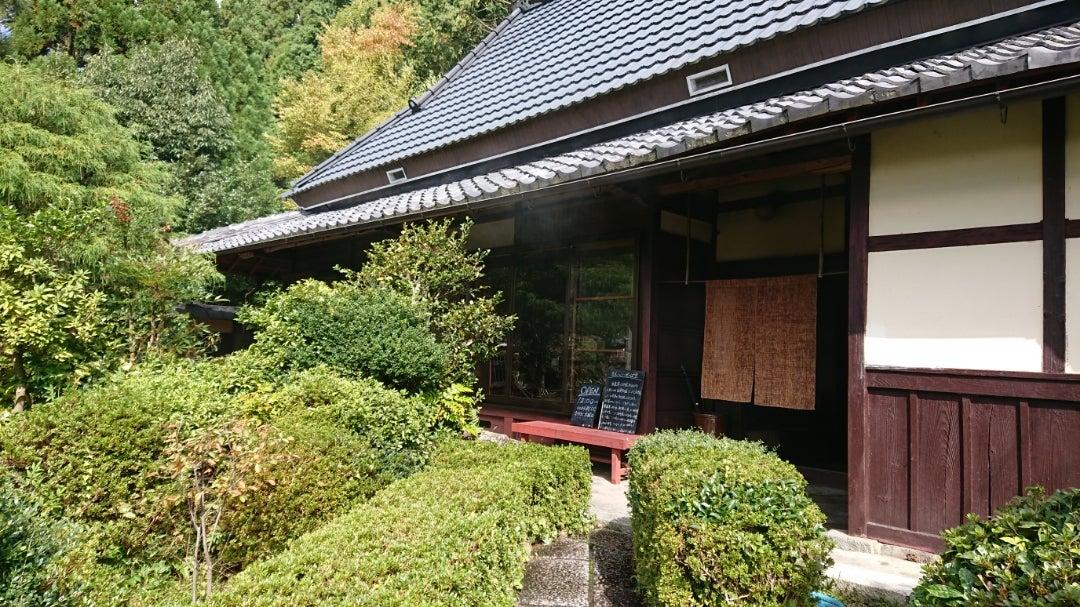 京都 大原 散策 コース