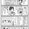 レジ友●30話「ナニコレ珍百景・冷蔵庫編」の画像