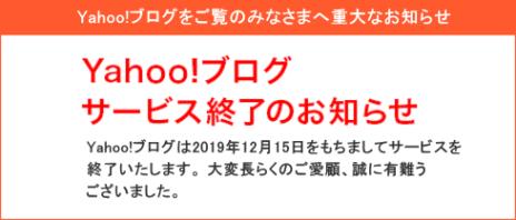 https://blog-001.west.edge.storage-yahoo.jp/res/blog-89-78/ushio_hanabi/folder/1431697/26/65296826/img_172_m?1553070247