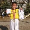 11月4日(月・祝) 育成2年生 エンジョイキッズ杯 優勝の画像