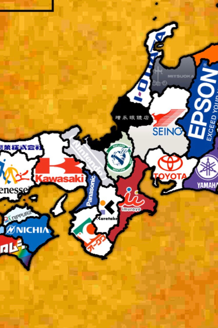 都道府県を代表する企業で作った日本地図