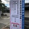 ■11/5(火) 猫薬師御開帳念仏法要&Paix²(ぺぺ)コンサートの画像
