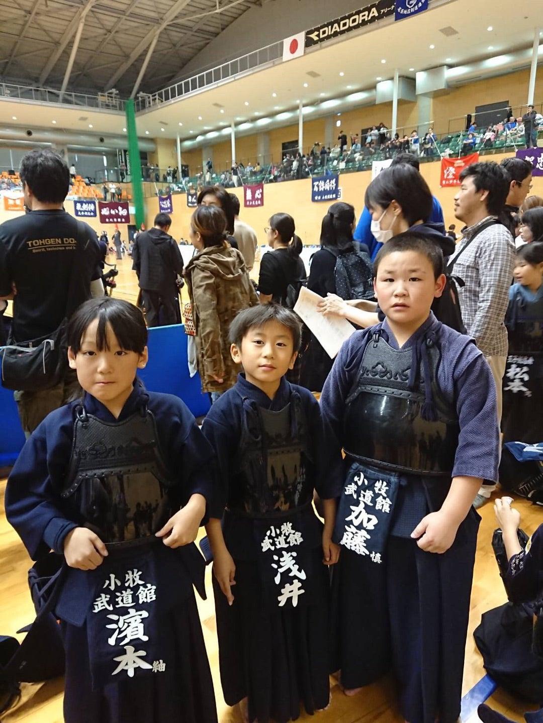 県 したらば 愛知 剣道