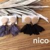 11月はらっぱマルシェ出店者さまご紹介 niko+さんの画像