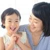 育児に忙しい人こそ笑って老け顔防止の画像