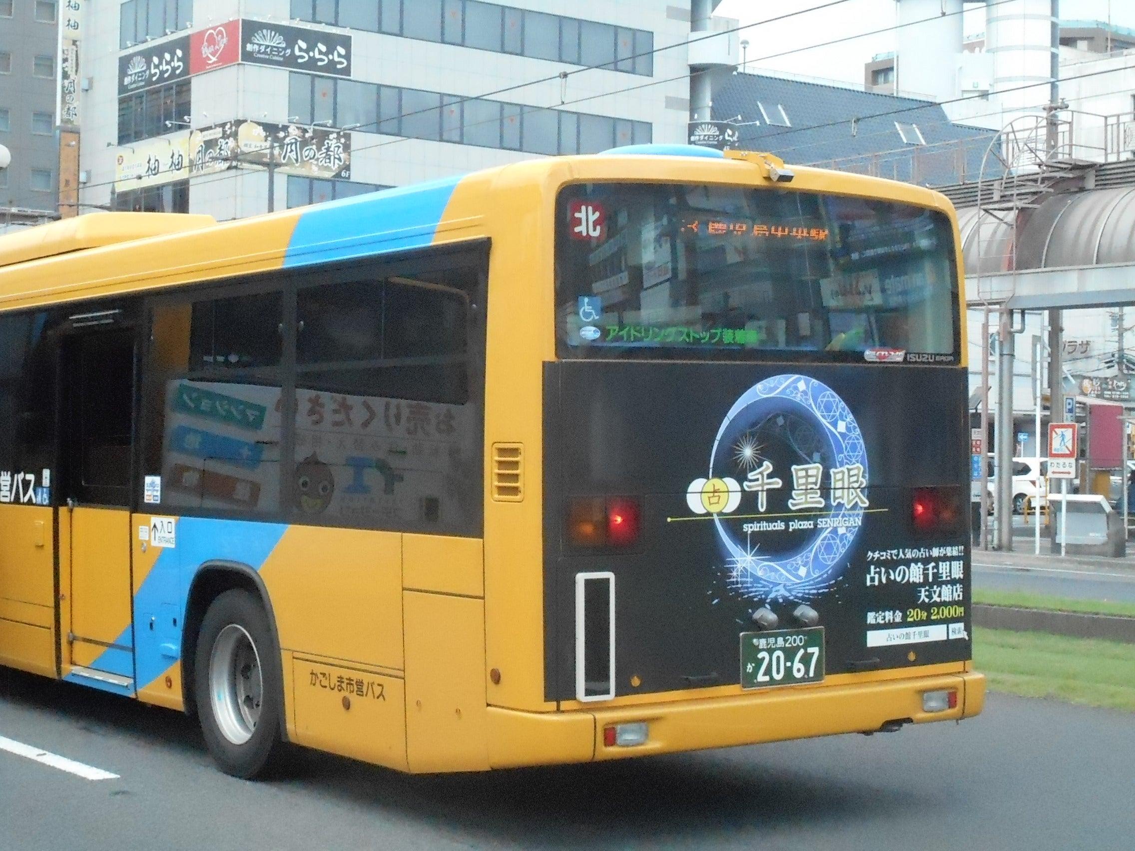鹿児島 市営 バス