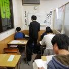 連休明けの創己ゼミ、試験対策の自立トレーニング学習真っ盛りの記事より