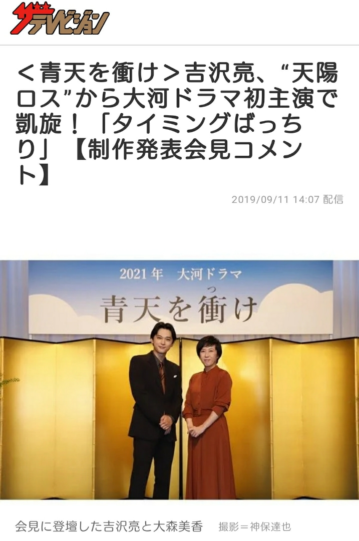 nhk 大河 ドラマ 2021