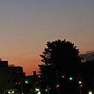 とても綺麗な夕暮れ空の記事より