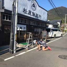 画像 タンデム自転車 de 霞ヶ浦りんりんロード の記事より 4つ目