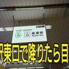 イトーヨーカドー綾瀬店の画像