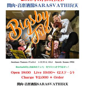 """Bigsby Triio"" 11/10(日)に関内でLiveやります!の画像"