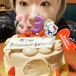 画像 11月4日 花梨 誕生日でした!! の記事より 1つ目