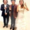 藤澤ノリマサさんコンサート♪ありがとうございました♪の画像