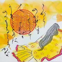 画像 【愛知】龍光山「瑞雲寺」でいただいたステキな【飛びだす御朱印】~追加掲載版~ の記事より 27つ目