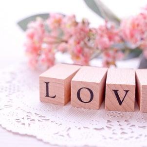 幸せに向かって頑張って♡恋愛攻略の画像