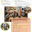 関西歌劇団  クリスマスコンサートの記事より