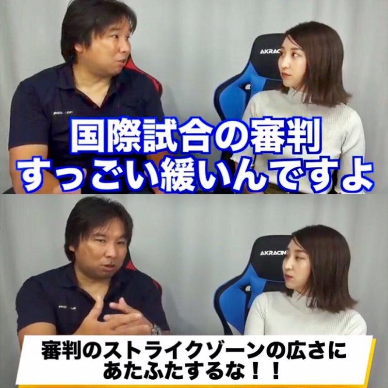 里 崎 チャンネル 里崎チャンネル - YouTube