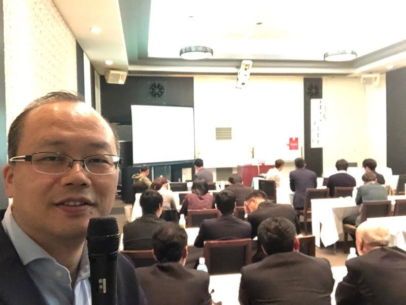 新潟県の五泉市でキャッシュレス決済セミナーの講師として登壇いたし ...