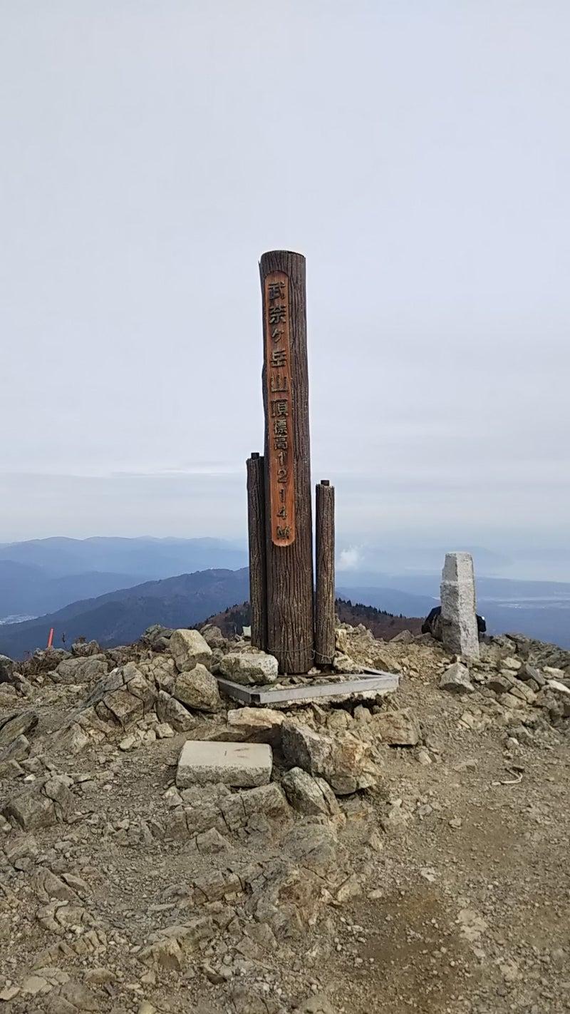 武奈ヶ岳の頂上