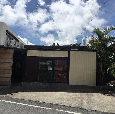 沖縄で人気のやちむん唐草模様フリーカップ!の記事より