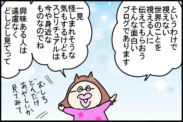 スピリチュアル 龍子 スピリチュアルリカコとは?スピリチュアルrikaco(札幌市)について紹介!