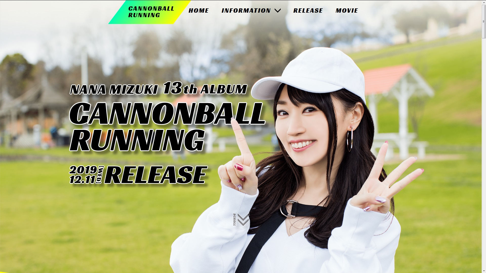 水樹奈々さんの13thアルバム Cannonball Running 特設サイト公開