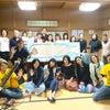 東京☆秋のお寺ヨガイベント&マサラワーラー2019 ご報告の画像