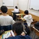 定期試験勉強のコツ。前日にやったところを朝起きたときに見るだけで記憶に残るよ( ^_^)の記事より