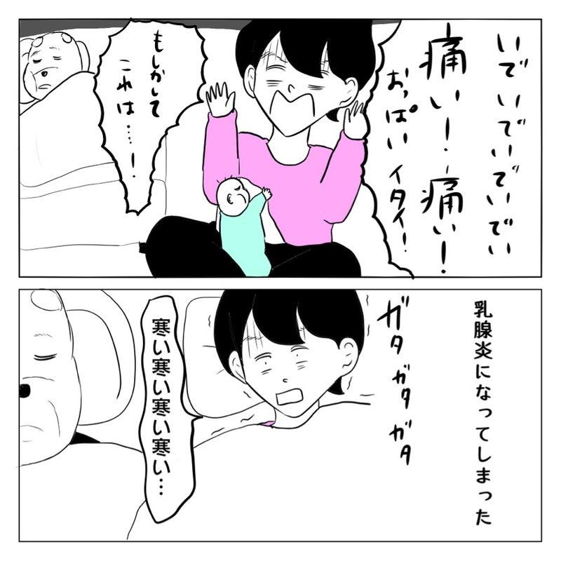 乳腺 炎 なり かけ