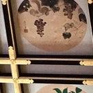 永平寺で数珠を買うの記事より