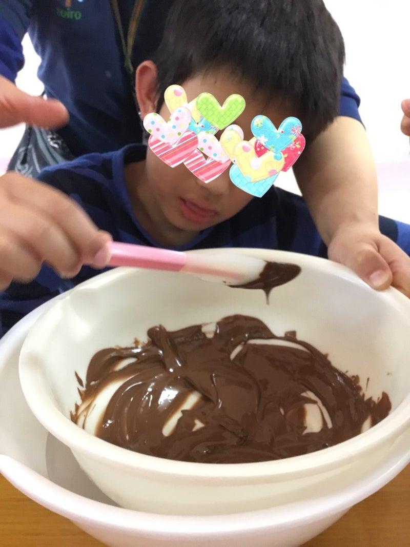 o0810108014634433496 - ♪11月6日(水)♪toiro戸塚