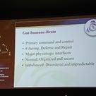 A4M国際学会(アンチエイジング医学で輝ける未来)の記事より