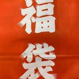 画像 ご予約受付スターティン✨d(^_^o)✨ の記事より