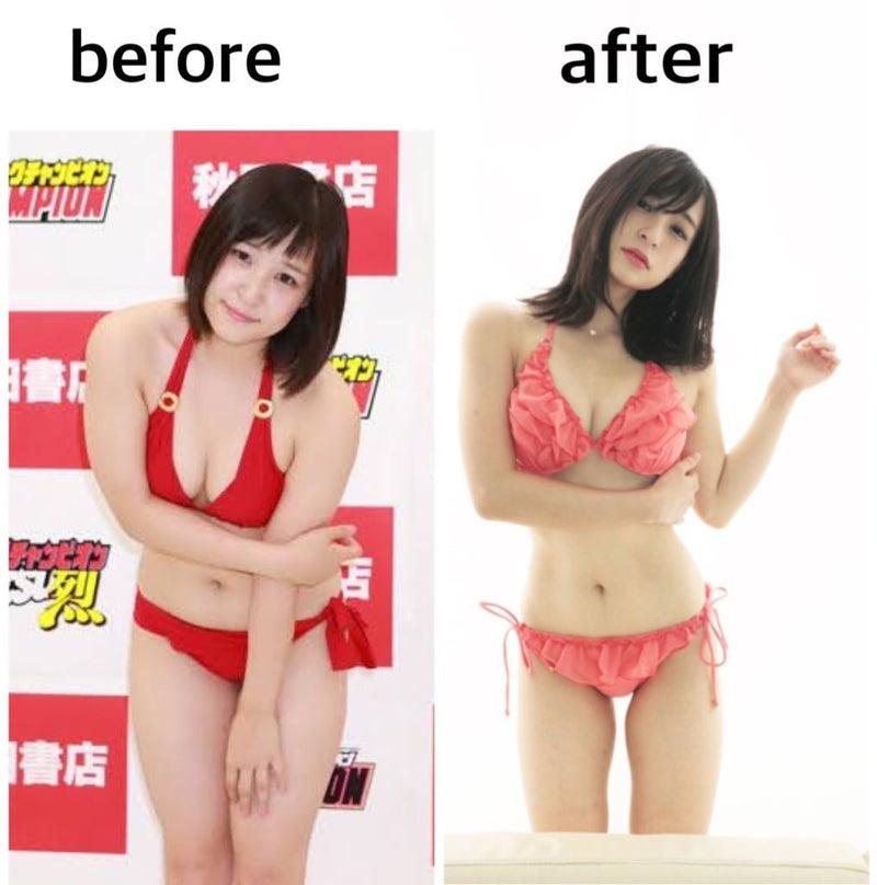 で 10 ヶ月 キロ 痩せる 1