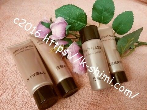 代 化粧品 50 シミ に 効く 50代女性に人気のブランド美白化粧品ランキング2021!SK