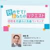 WOWOW「歌謡ポップスチャンネル」出演決定!の画像