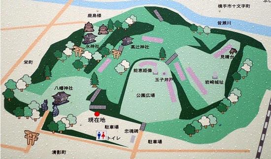 岩崎城【2】