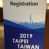 APAA 2019 in TAIPEIの画像