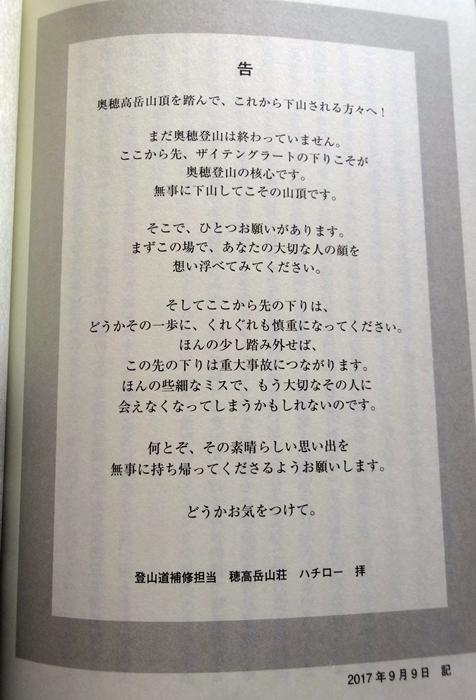死因 宮田 八郎
