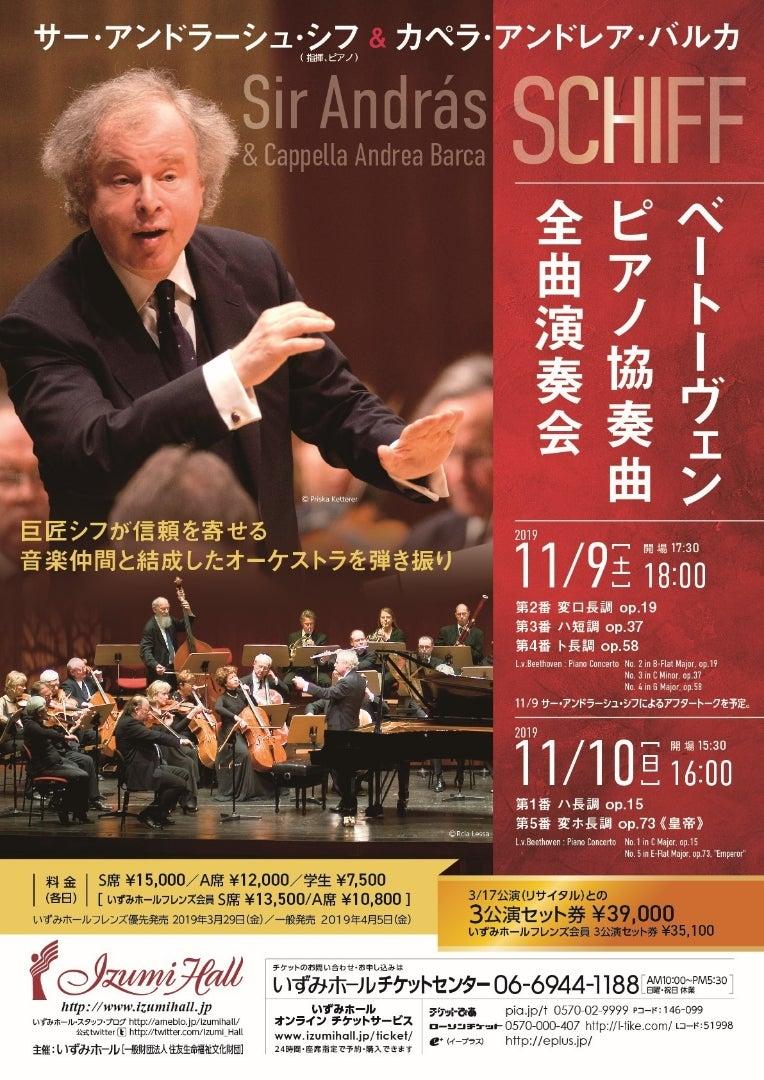 アンドラーシュ - Endre - JapaneseClass.jp