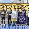 GINZA CHAMPIONS LEAGUE 2019-2020 川崎予選①の画像