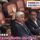 【安倍晋三は「サイコパス」じゃないか?閣僚席から野党の質問者に向かってヤジを飛ばす下品だ】の記事より