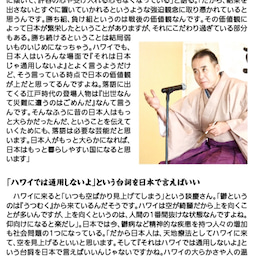 画像 落語立川流 真打ち 立川談慶さんインタビュー の記事より 3つ目
