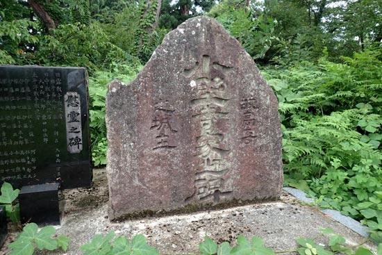 八反田城【10】
